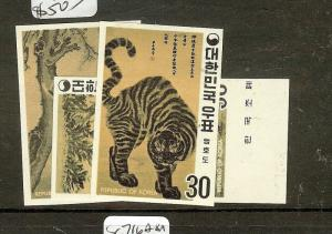 KOREA (P0502B) ANIMALS SC718-20 IMPERF   MNH