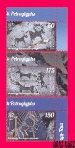 KYRGYZSTAN 2021 History Archaeology Stones Petroglyphs Saimaluu Tash 3v MNH