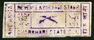 Charkhari SG29a 1921 1a dull purple