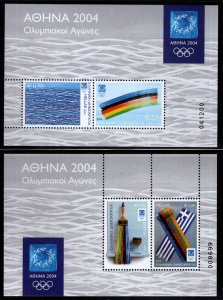 GREECE Scott 2017-2118  MNH** Olympic souvenir sheet set