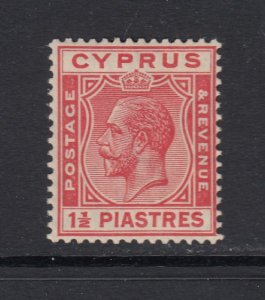 Cyprus, Sc 96 (SG 120), MLH