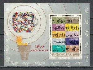 Khor Fakkan, Mi cat. 226, BL21 A. Summer Olympics s/sheet.  *