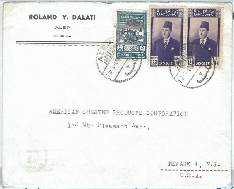 71144 - SYRIA - POSTAL HISTORY -  COVER  to  the United States 1940's - REVENUE
