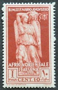 DYNAMITE Stamps: Italian East Africa Scott #22 – MINT hr