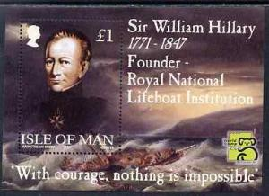 Isle of Man 1999 175th Anniversary of Royal National Life...