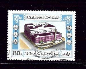 Saudi Arabia 843 Used 1982 issue