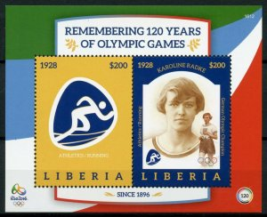 Liberia Olympics Stamps 2016 MNH Olympic Games Rio 2016 Karoline Radke 2v S/S