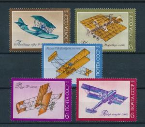 [98389] Russia USSR 1974 Aviation Aircrafts  MNH