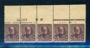 225 MINT PL# Strip of 5 F-VF OG NH Cat $675