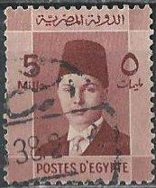 Egypt 210 (used) 5m King Farouk, red brown (1937)