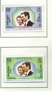 Antigua - Barbuda -1973 Princess Anne Royal Wedding - MNH