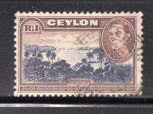 Ceylon 1938 Early Issue Fine Used 1R. 230510