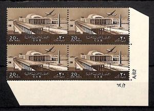 SS4364 EGYPT UAR Airmail 20m Cylinder Block of 4 A/62 Unmounted Mint UM MNH