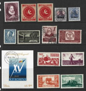 Romania Mint & Used Lot of 14 Different stamps 2017 CV $9.50