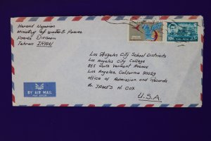 Iran airmail cover to USA College admissions 1965 used sc#1326 1218