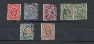 East Africa & Uganda KEVII Collection Of 7 MH/VFU JK3854
