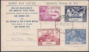 FIJI 1949 UPU set on commem cover : Savu Savu East cds......................F917