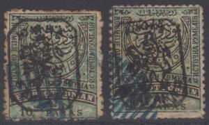 EASTERN RUMELIA 1885 SOUTH BULGARIA Sc 34 (2x) SHADES USED SCV$500.00