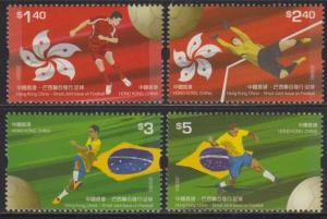 Hong Kong 2009 Football Stamps Set of 4 MNH