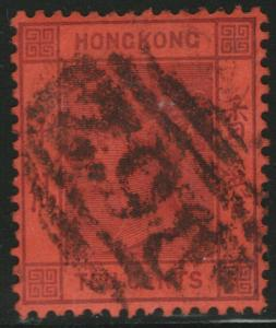 HONG KONG Used Scott # 44 Queen Victoria - rem, pencil # (1 Stamp) -17