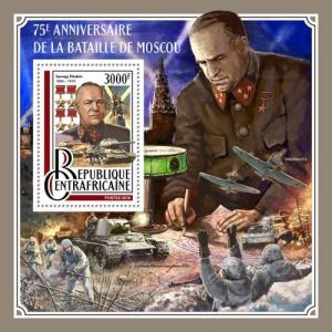 CENTRAFRICAINE 2016 SHEET BATTLE OF MOSCOW WORLD WAR WWII