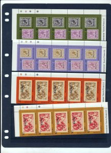 NAURU Christmas Rowland Hill Wildlife Flowers Blocks MNH(Appx 150 Stamps)ZZ1582