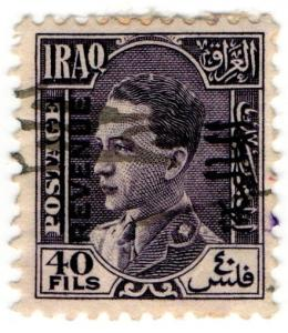 (I.B) Iraq Revenue : Duty Stamp 40f
