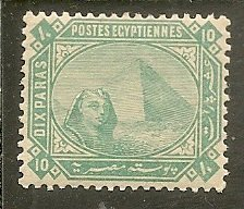 Egypt Scott 33  Sphinx & Pyramid   Unused