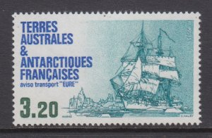 French Southern & Antarctic Territories    #131    mnh       cat $1.25