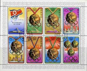 North Korea 1976 Olympic Medal Winners (1st Issue) sheetl...