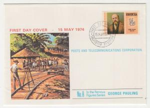 RHODESIA, 1974 George Pauling 14c., Illustrated unaddressed First Day cover.