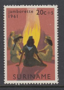 Suriname B83 MNH VF
