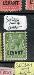BRITISH LEVANT (P2308BB)  KGV  ON GB 1/2D  SG L16   MNH