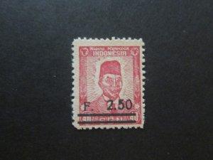 Indonesia Revolutionary 1945 Sc 2L38 MNH