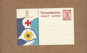 Thailand  Red Cross 1979  unused postal card