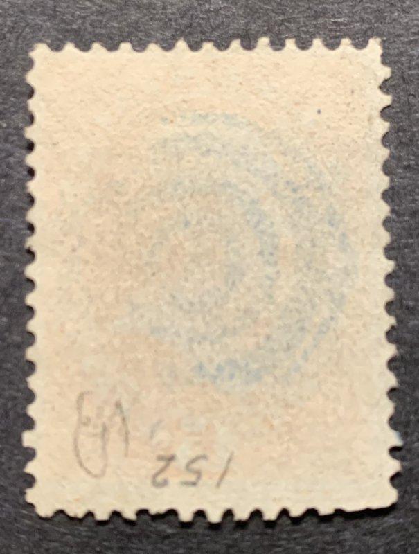#152 – 1870-71 15c Webster, bright orange. Used blue cancel.