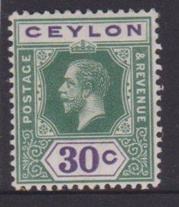 Ceylon Sc#208 MH