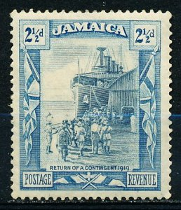 Jamaica #92 Single MH