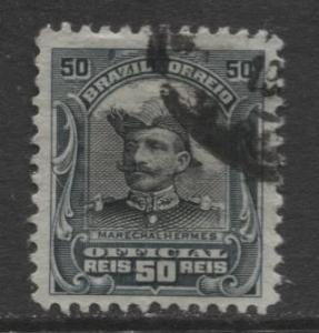 Brazil - Scott O16 -Official Stamps -1913 - Used- Single 50r Stamp