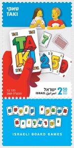stamps Israel 2019.- Israeli Board Games - TAKI . stamp.