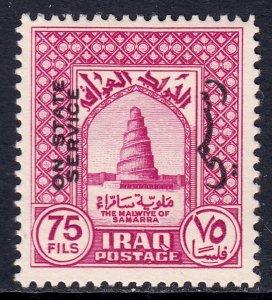 Iraq - Scott #O110 - MH - SCV $2.00