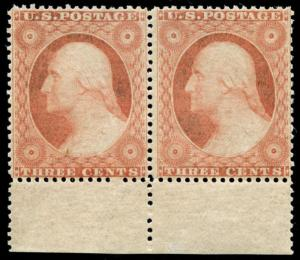 momen: US Stamps #26 Mint OG NH Pair VF WEISS Cert