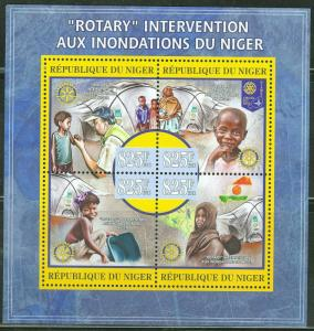 NIGER 2013 ROTARY INTERNATIONAL AID FOR VICTIMS OF FLOODS IN NIGER SHEET