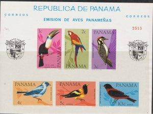 PANAMA 1965 SONG BIRDS IMPERF SHEET