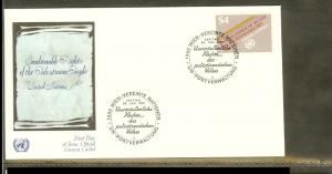 1981 - VN/UNO Vienna FDC Mi. 16 - Inalienable rights of the palestinian peopl...