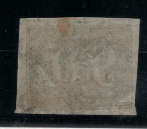 Brazil Stamp Scott #25, Used, Interesting Cancel - Free U.S. Shipping, Free W...