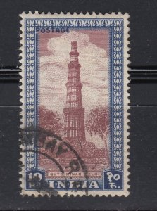J28319 1949 india used #221 view