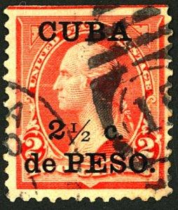 CUBA #222 USED