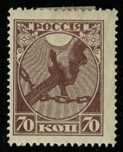 1918, USSR, 70 kop (T-9581)