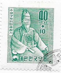 Korea #B4 40h+10h lt blue green  (U) CV $2.40